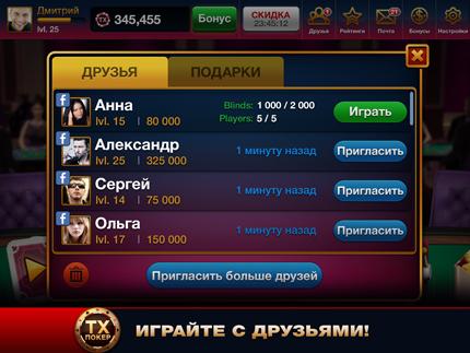 Работа в казино в армении